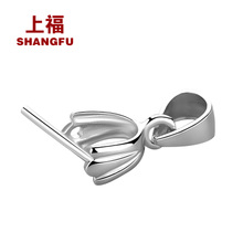 Shangfu S925 Silver Jade Button Silver Button Pure Silver Drop Button Jadeite Hanging Fittings Button Jadeite Parts Diy Maintenance