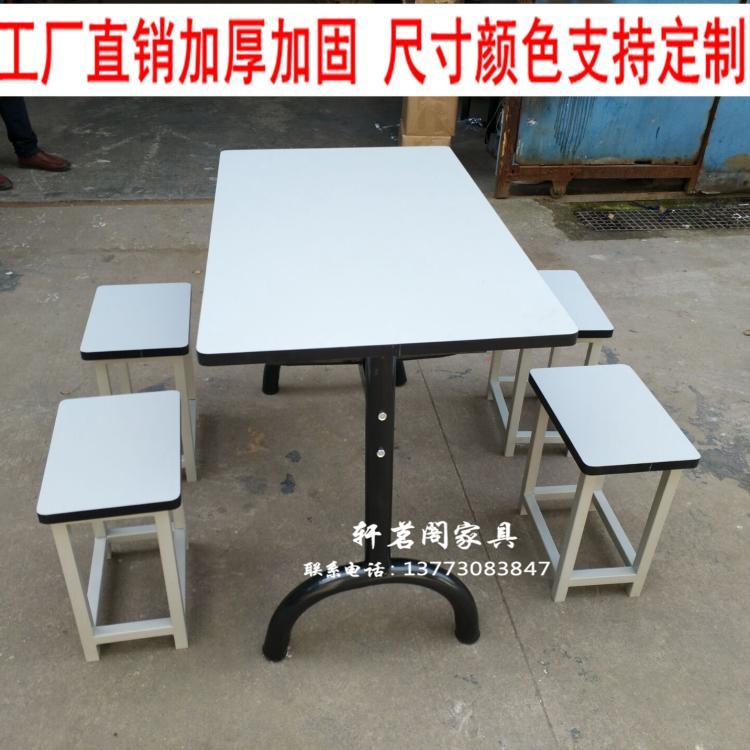 厂家直销餐饮食堂挂凳台沙县小吃店饭路边摊快餐桌椅分体组合是