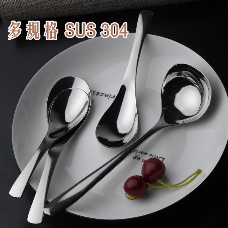 304不锈钢创意商用调羹汤勺家用成人加厚加长柄学生儿童用小勺子