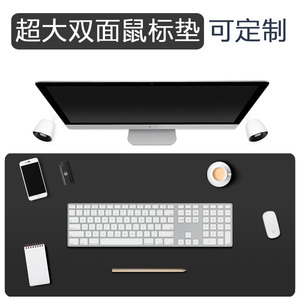 Mouse pad desk pad oversized laptop pad large gaming keyboard pad leather pad desk pad writing pad learning writing pad waterproof cute girl desktop can be customized thickened