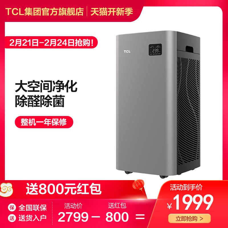 空气净化器的健康知识,TCL 810F空气净化月销量4件仅售2799.00元(tcl集团官方旗舰店)