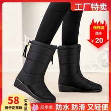 2021冬东北中筒qu6地靴防水ui加厚保暖棉鞋防滑中年妈妈女靴