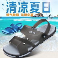 回力凉鞋男潮流ha4款时尚户ie9新款夏季防滑耐磨外穿沙滩凉拖鞋