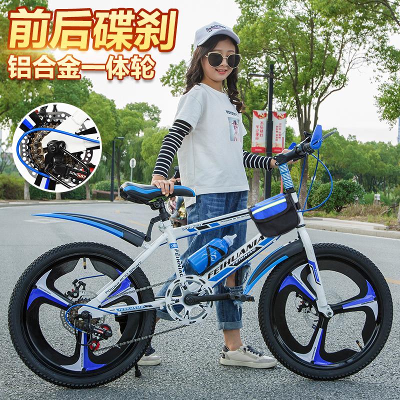 儿童自行车男孩20寸22寸变速碟刹山地车小学生脚踏车中大童女单车