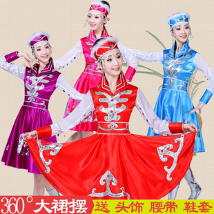 新款中长裙袍少数民族舞蹈服饰 蒙古族演出服装 女内蒙成人表演服图片