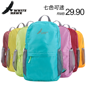 Student backpack men and women mountaineering tourism outdoor portable lightweight small skin bag foldable color large capacity