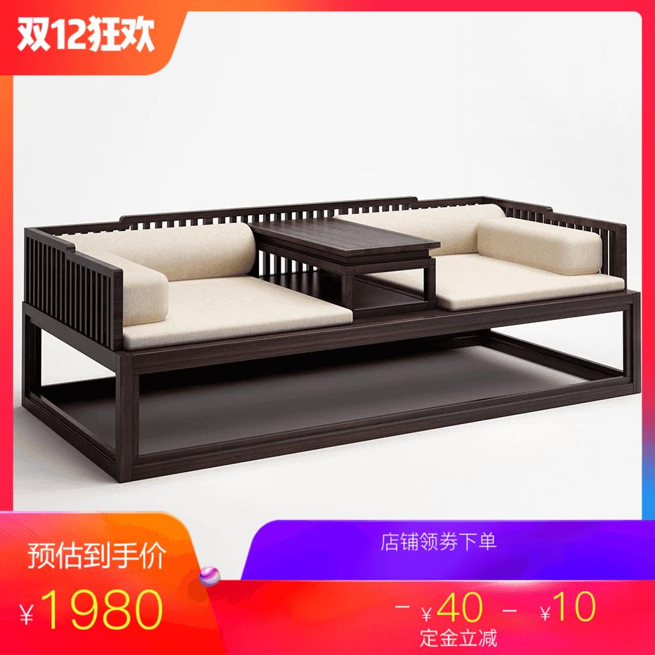 新中式罗汉床实木中式现代中式酒店沙发床榻民
