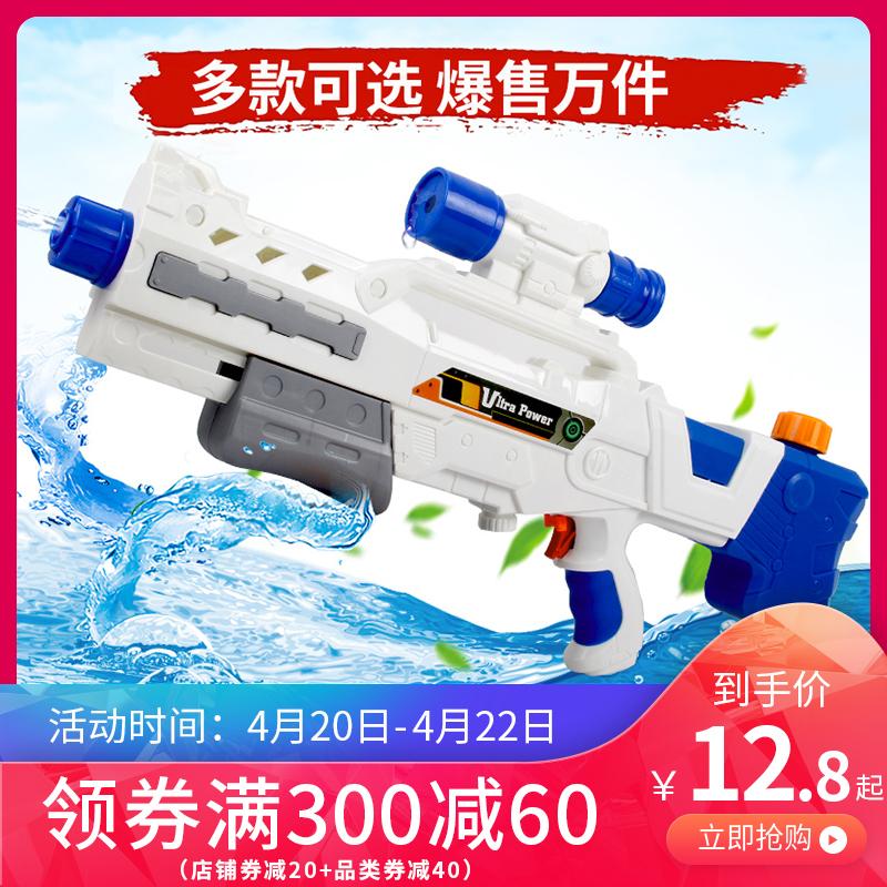 童励水枪玩具背包水枪戏水玩具儿童水枪男孩玩具抢大号高压射程远