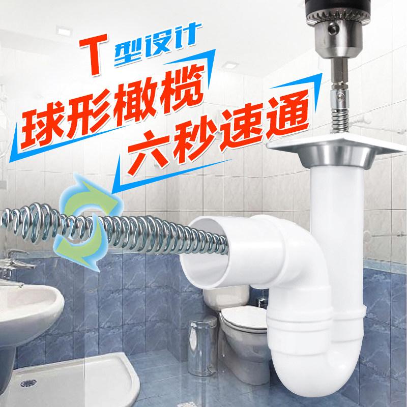 下水道疏通神器通马桶厕所过弯簧铁丝疏通机软簧钢丝专用工具手摇