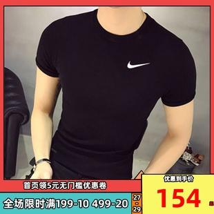 Nike耐克官网短袖男装上衣2020夏季黑色pro紧身速干训练服半袖T恤图片