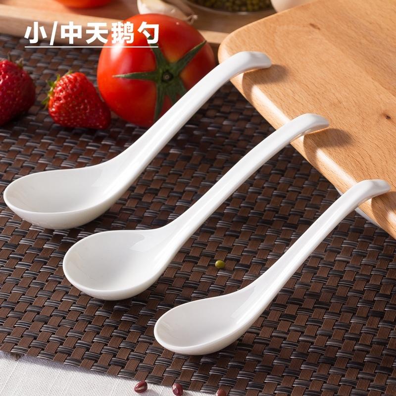 可爱勺子纯白色骨瓷儿童小汤勺陶瓷家用长柄饭勺调羹汤匙调料小勺