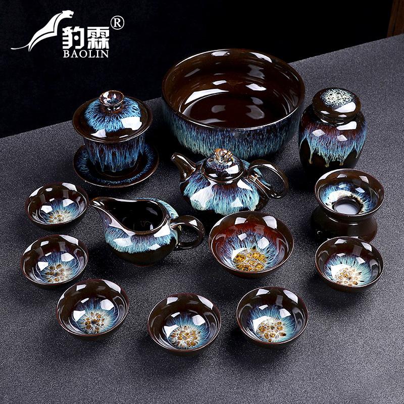 豹霖窑变建盏茶具套装家用天目釉钧窑陶瓷茶壶功夫茶杯茶盏泡茶器