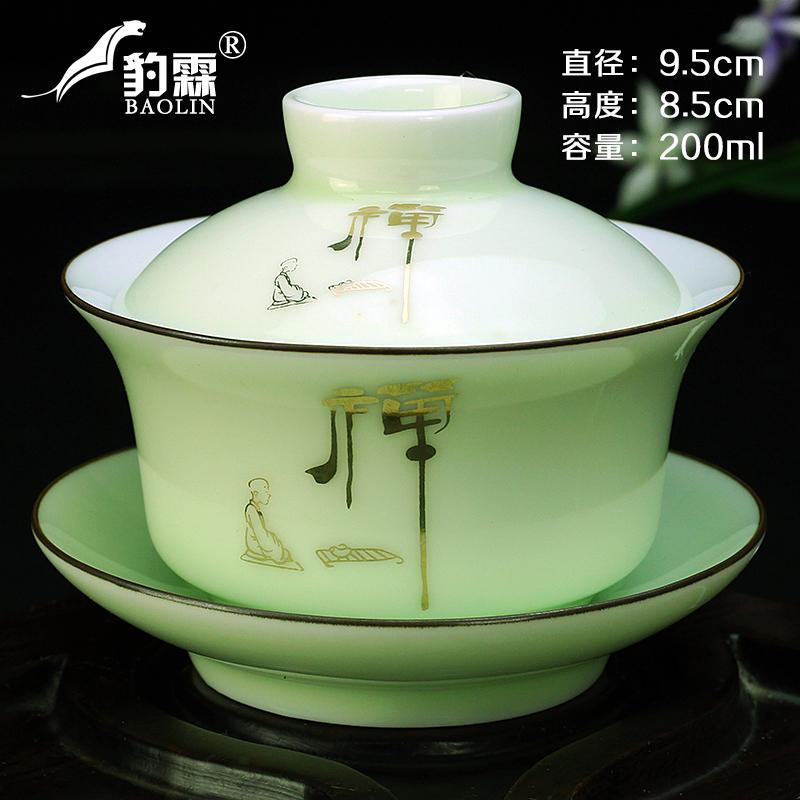 豹霖盖碗茶杯陶瓷大号单个三才泡茶碗白瓷功夫茶具景德镇紫砂青瓷