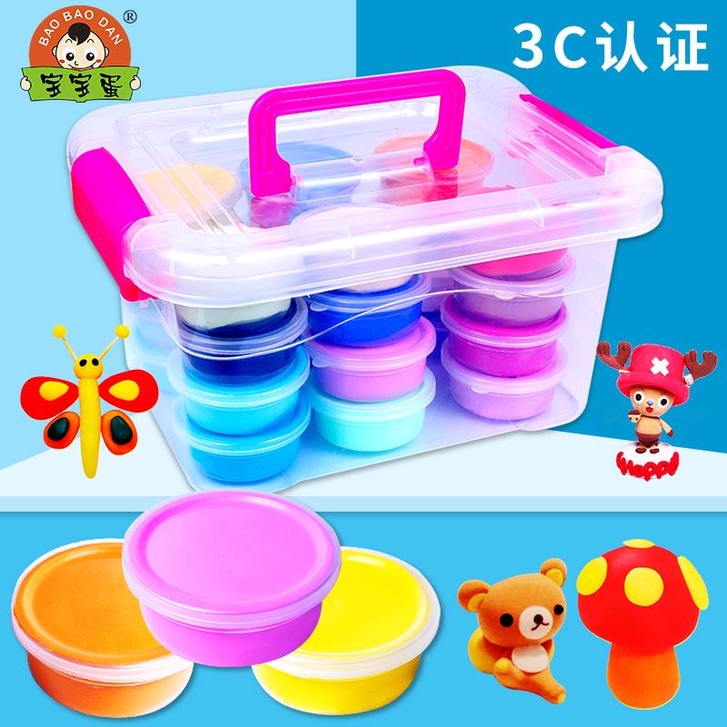 儿童超轻粘土24色彩泥幼儿园diy手工玩具套装黏土制作橡皮泥无毒