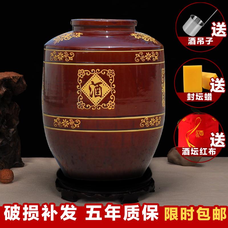 家用酒坛子10斤陶瓷酒坛白酒泡酒瓶土陶酒缸50斤100斤大酒坛酒罐