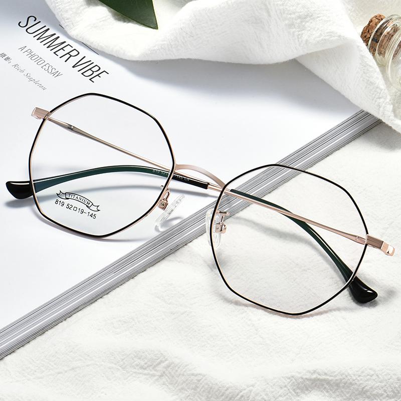纯钛成品近视眼镜女有度数配近视镜男眼镜框防蓝光辐射复古多边形