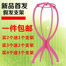 假发支架放置头发支撑架理发店专用塑料折叠护理工具配件头套架子