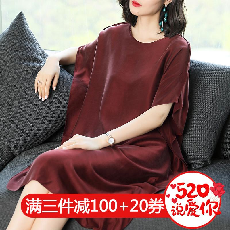 重磅真丝连衣裙2019夏装新款阔太太宽松蝙蝠衫桑蚕丝贵妇裙子女