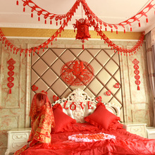 Wedding supplies wedding room living room room decoration rahua new house wedding decoration package non-woven happy characters
