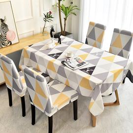 餐桌椅子套罩餐椅套北欧防水防油免洗桌布茶几布艺椅垫套装家用