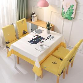 餐桌椅子套罩餐椅套ins网红北欧防水桌布棉麻茶几布艺套装家用