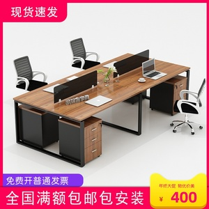 Staff computer desk simple modern office furniture 4 people 6 people staff desk and chair combination workstation table