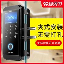 玻璃門指紋鎖免開孔玻璃門密碼鎖單雙門免布線電子門禁鎖智能門鎖