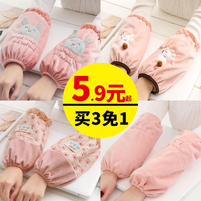 袖套女长款秋冬套袖成人短款韩版可爱办公护袖防水蕾丝儿童手袖头