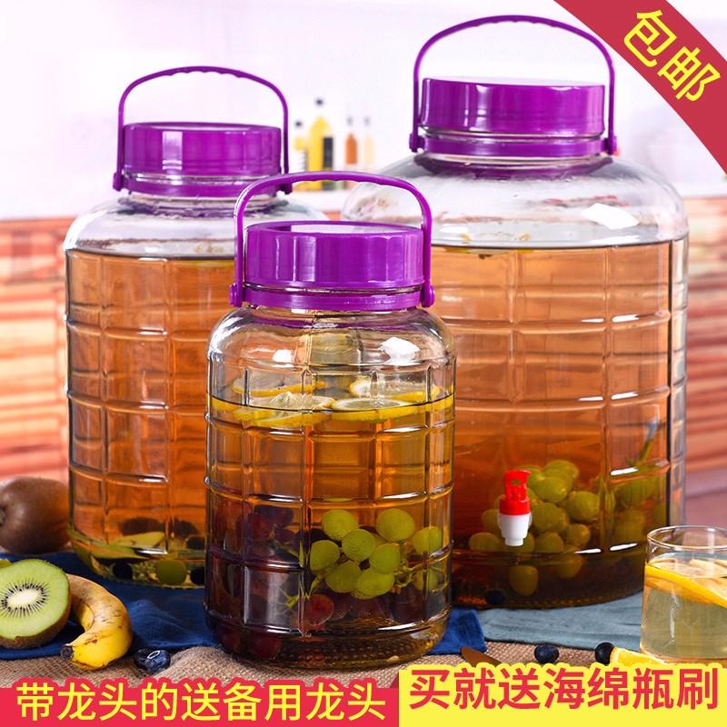 自酿葡萄红酒发酵罐 泡酒瓶带龙头10斤20斤装加厚玻璃瓶密封罐