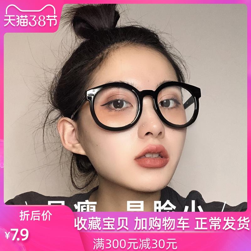网红黑框眼镜女复古GM素颜粗眼镜框大框平光眼睛近视眼镜架配度数