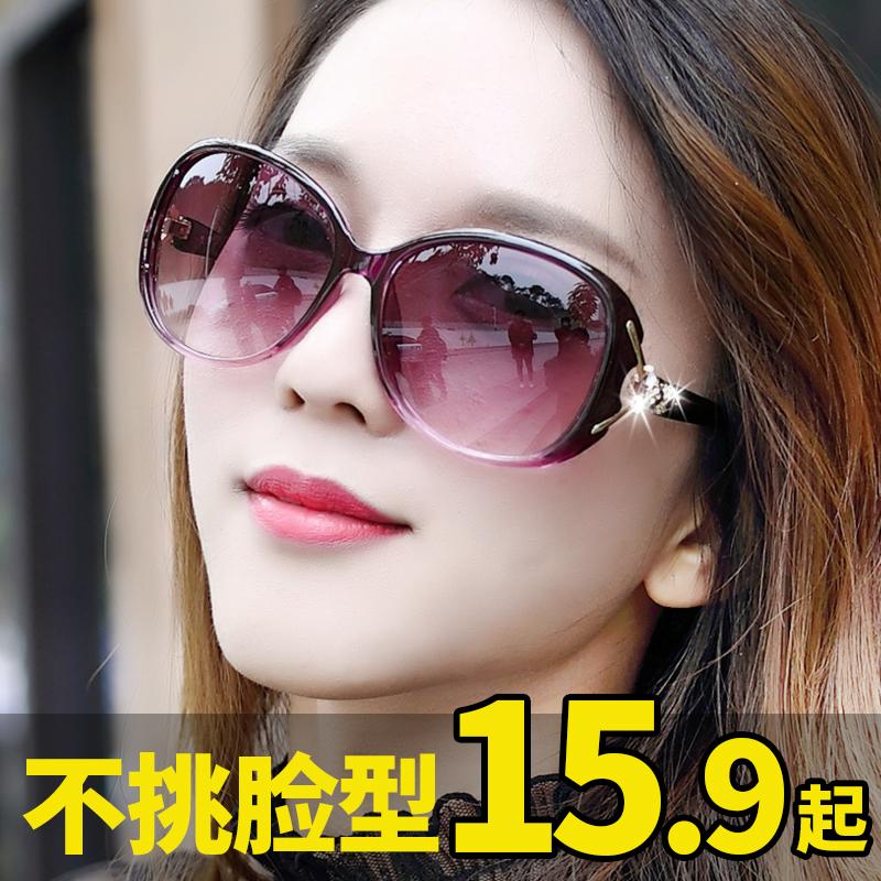 偏光太阳镜女士防紫外线ins墨镜gm韩版潮2019款圆脸网红变色眼镜