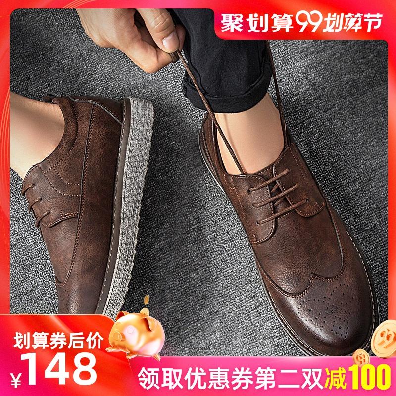 2019夏季新款男士休闲男鞋子布洛克皮鞋英伦潮流板鞋韩版潮鞋百搭