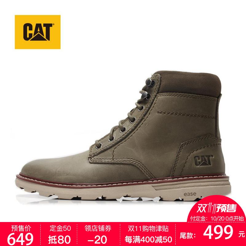 【天猫预售】CAT/卡特男鞋2017EASE新款牛皮男子户外休闲高帮鞋