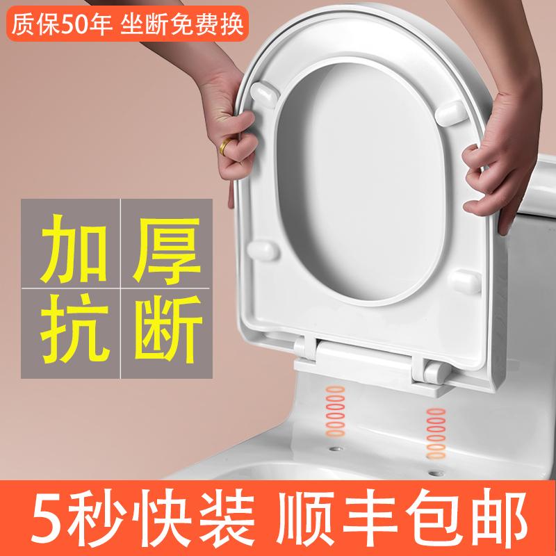 马桶盖家用通用加厚缓降老式U型坐便盖厕所板抽水马桶座便圈配件
