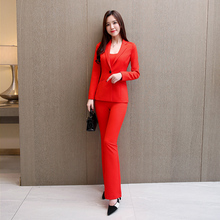 红色职业女裤套装2021秋季新kp12性感背np裤显瘦高腰(小)西装