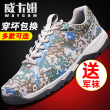 Spring and autumn new 07A camouflage shoes ultra light rubber shoes 07A training shoes running training mesh breathable army shoes men