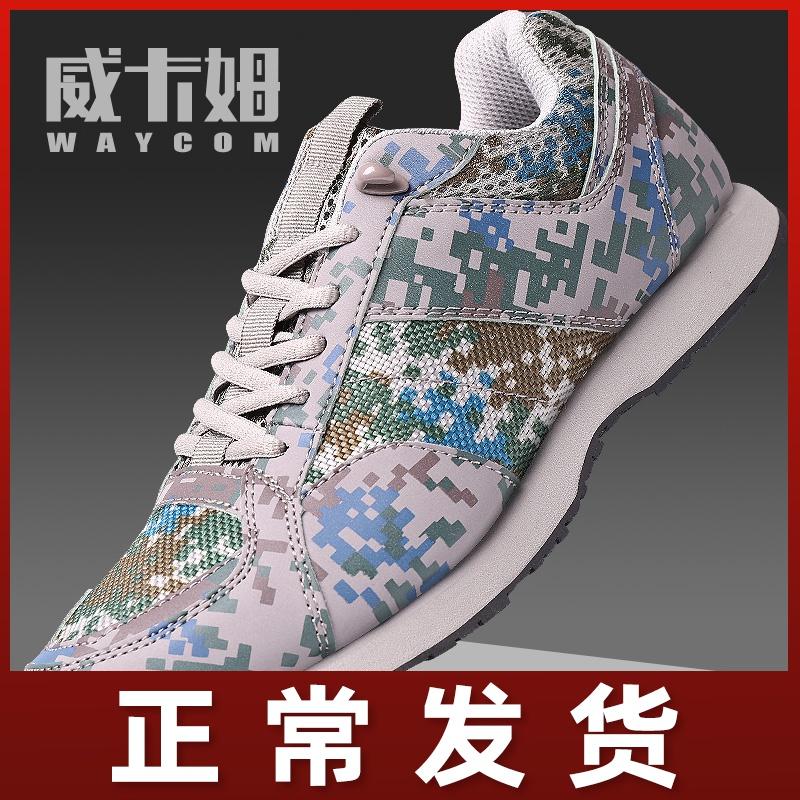 春秋新式07a迷彩作训鞋军鞋男跑步鞋训练鞋超轻网眼透气解放鞋男