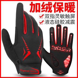 Winter cycling gloves men's warm and windproof full finger touch screen mountain bike motorcycle locomotive bicycle cycling equipment