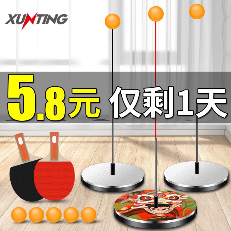 乒乓球训练器儿童弹力软轴自练神器回弹网红单人家用室内球拍玩具