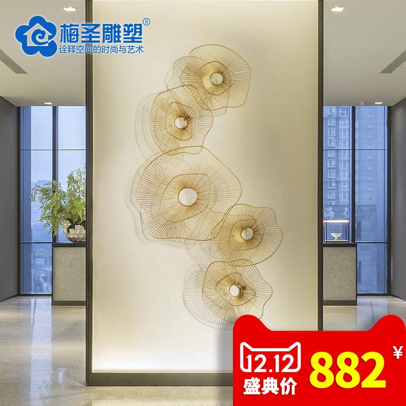 现代不锈钢壁挂墙饰 墙上装饰品酒店客厅样板房挂件创意金属壁饰