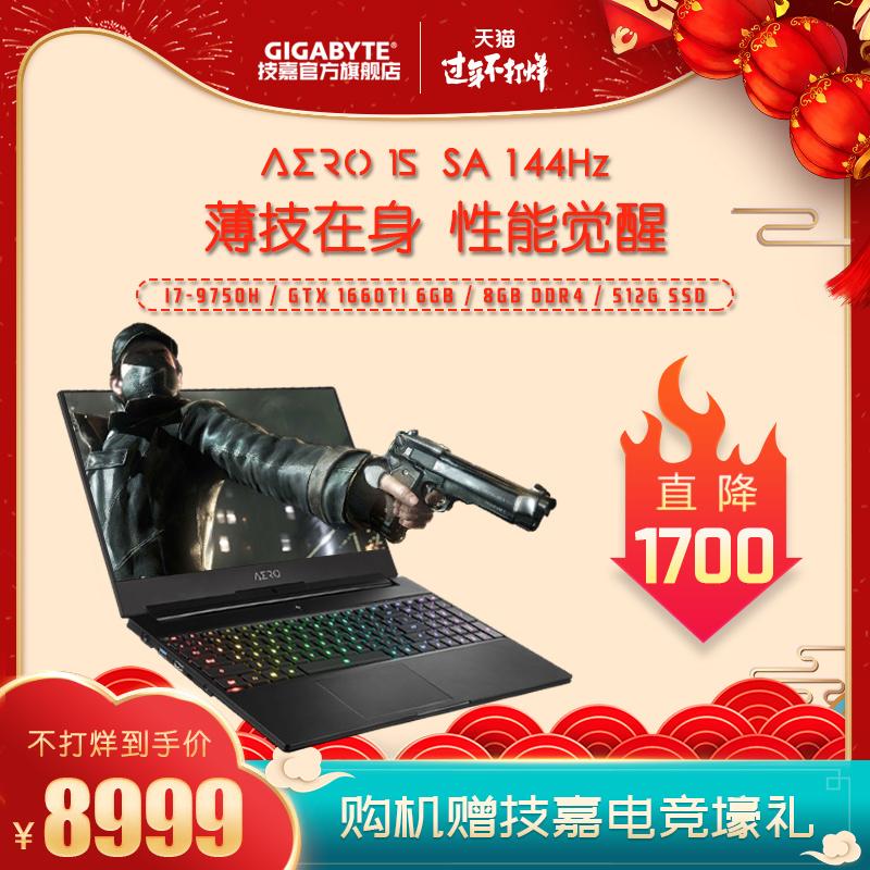 技嘉AERO15 SA 黑色15.6英寸 144HZ/240HZ超薄电竞吃鸡笔记本电脑 9代I7/8G/ 1660ti/2070 独显 全球联保