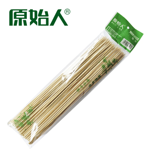 Primitive barbecue bamboo skewers lamb skewers barbecue hot dog skewers incense disposable bamboo skewers accessories 70