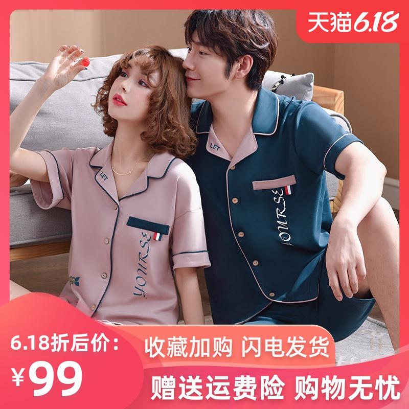 男士睡衣夏季女薄款纯棉短袖短裤韩版情侣家居服宽松休闲两件套装