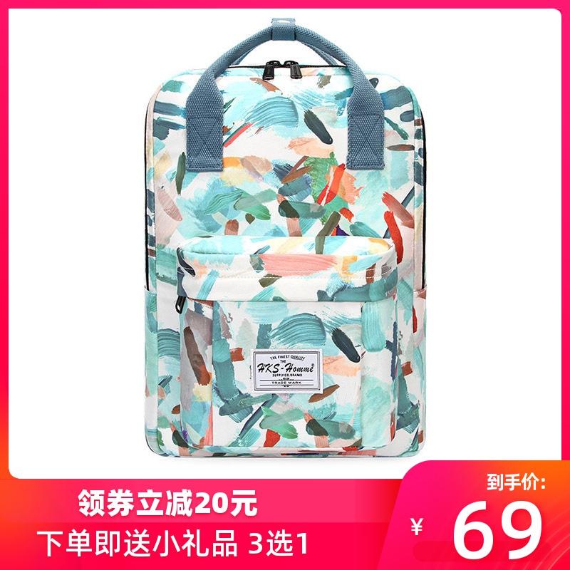2019新款双肩包女韩版电脑包潮流背包时尚大容量旅行包中学生书包