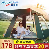 帐篷户外便携式野营野餐加厚全自动轻便装备自动弹开野外露营防雨