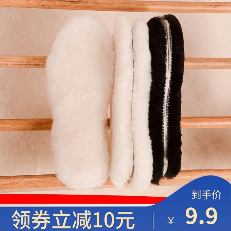 羊毛鞋垫皮毛一体冬季男女鞋垫保暖雪地靴儿童棉鞋垫加厚鞋垫增高