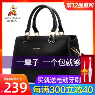 稻草人女包女士斜挎包手提包包2020新款潮名牌中年大容量妈妈时尚图片