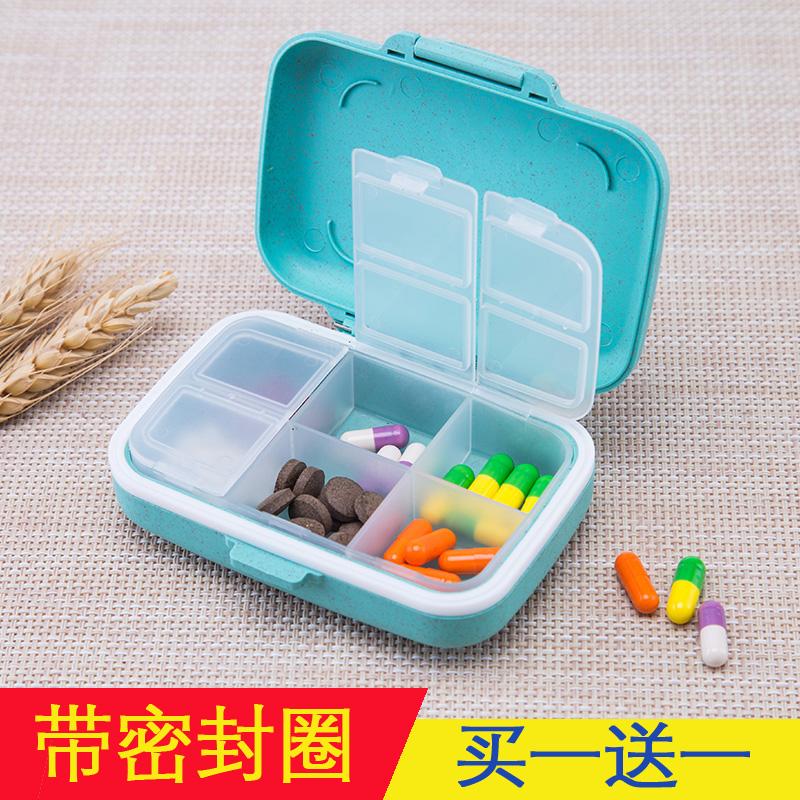 小药盒便携一周分装药盒随身收纳分药盒迷你药品药丸盒子密封薬盒