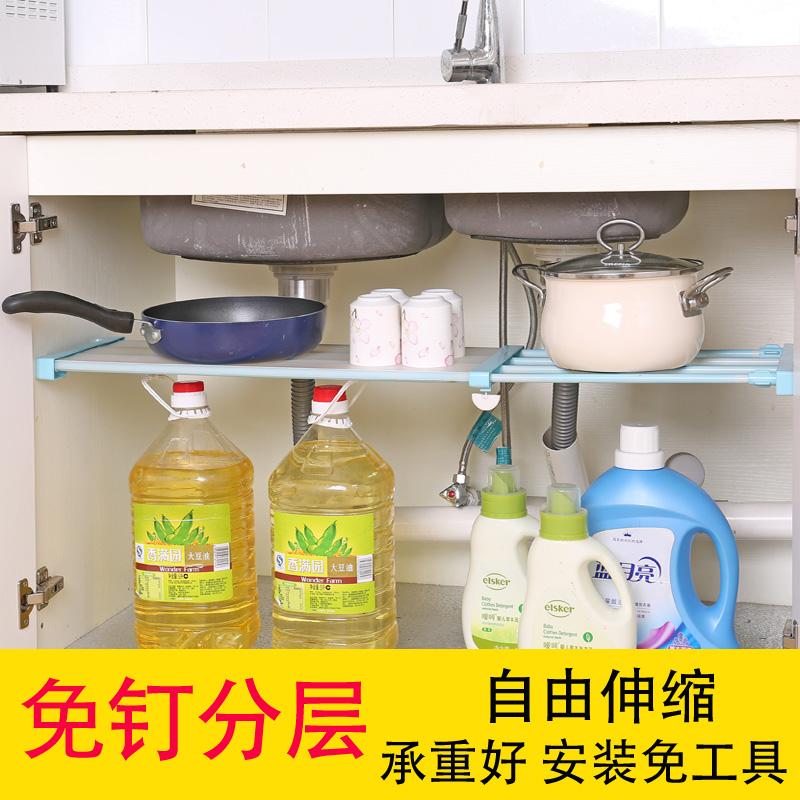厨房灶台水槽 不锈钢可伸缩下水槽架厨房置物收纳架锅架层架