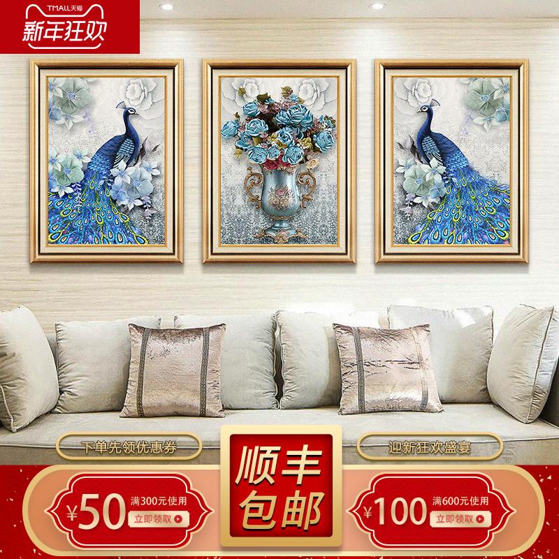 孔雀简欧客厅装饰画欧式玄关壁画沙发背景墙画美式三联画餐厅挂画
